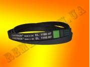 Ремень приводной 1195 H7 EL