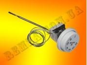 Термостат капиллярный 15А FSTB 300C