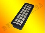 HЕРА фильтр для пылесосов Zelmer 919.0080