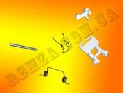 Ручка люка Ardo-вкладка с пружинкой и крючком