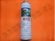 Фреон R12a 1кг