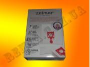 Набор мешков-фильтров для пылесосов Zelmer 49.4200