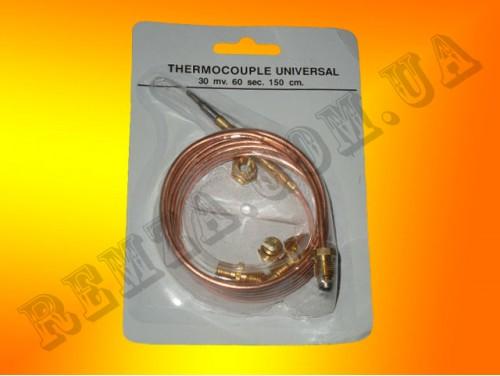 Термопара универсальная 150 см