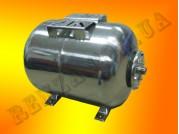 Гидроаккумулятор НТ100SS