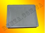 HEPA фильтр для пылесоса Samsung DJ63-00672D