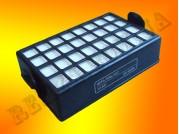 НЕРА фильтр для пылесосов Samsung DJ97-00339В