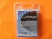Комплект свечей электроподжига Гефест-4 с 2004г