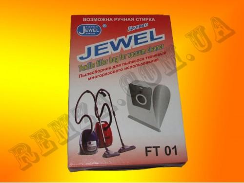 Мешок-пылесборник многоразовый Jewel FT 01