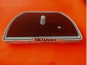 Фильтр пылесоса LG ADQ73393603 (ADQ73393602)