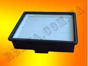 НЕРА фильтр для пылесосов Samsung DJ97-00492A копия