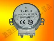 Мотор СВЧ 220V H=20