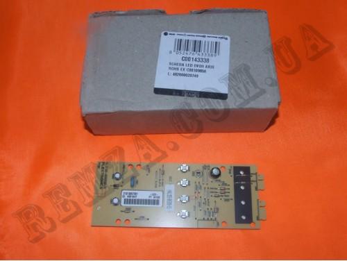Модуль (плата) индикации Ariston C00143338