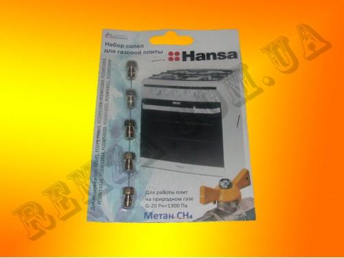 Комплект сопел для природного газа (калиброванные) Hansa