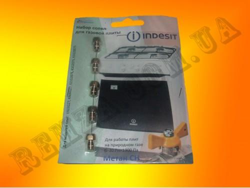 Комплект сопел для природного газа (калиброванные) Indesit