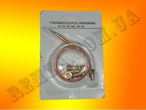 Термопара универсальная 60 см