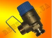 Предохранительный клапан Saunier-Duval ISOFAST