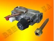 Газовый клапан (автоматика регулирования и безопасности) АРБАТ 1