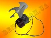 Вентилятор No Frost Bosch, Siemens, BEKO 222FR59