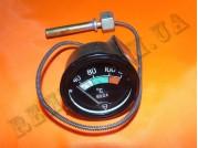 Термометр капиллярный (тракторный)