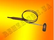 Сильфон для газовой автоматики Honeywell
